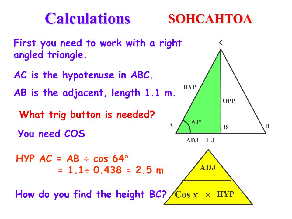 how to find the length of a triangle using trig