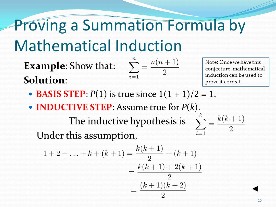 Proving a Summation Formula by Mathematical Induction