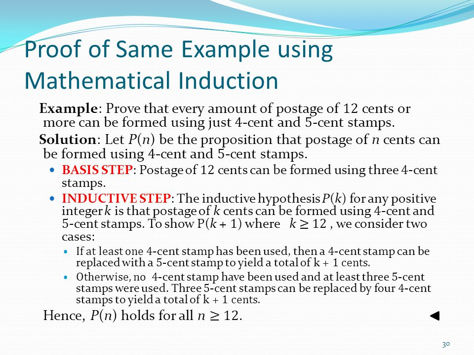 Proof of Same Example using Mathematical Induction