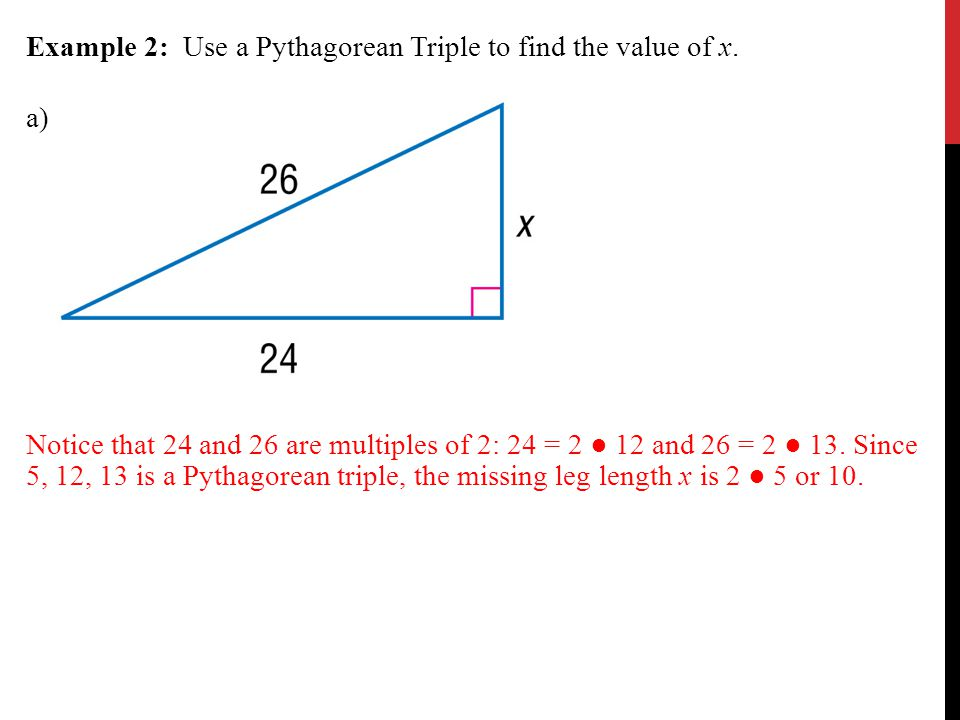 how to solve a pythagorean triple