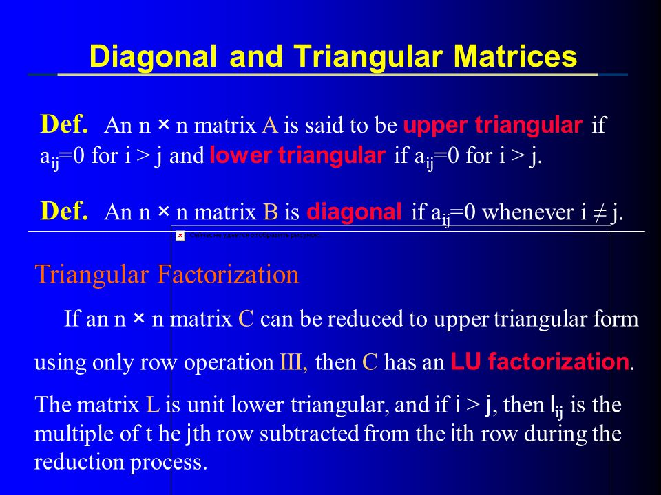 Diagonal and Triangular Matrices