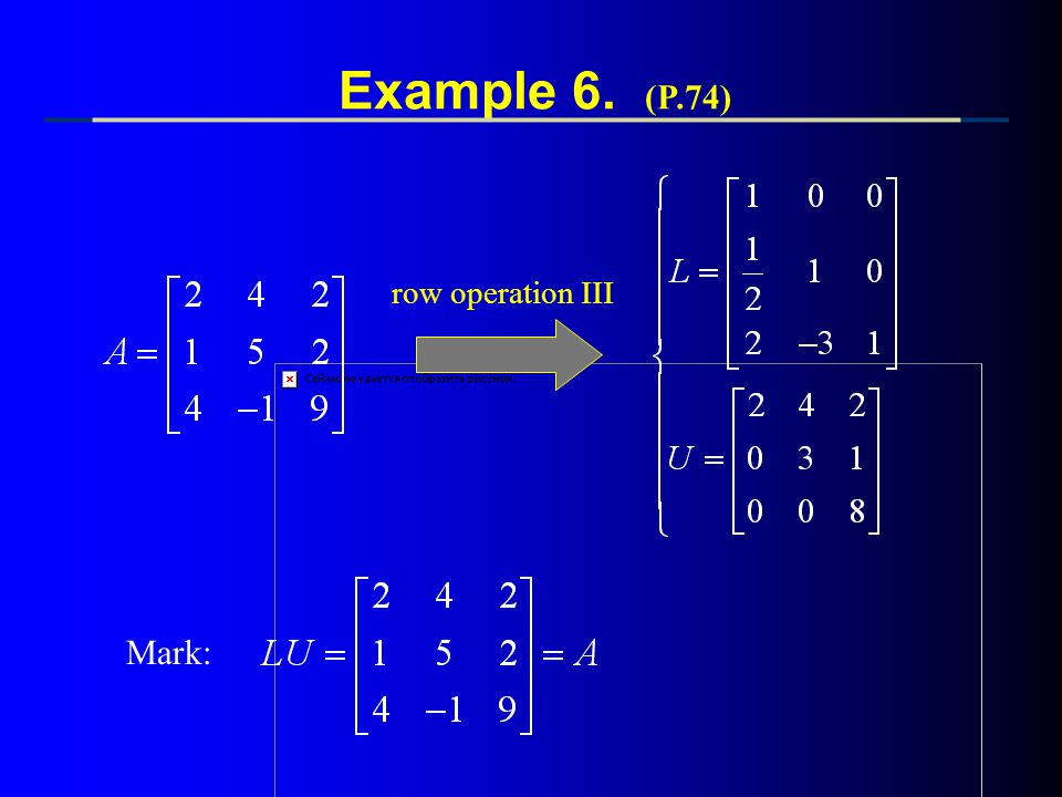 Example 6. (P.74) row operation III Mark: 2004 NCTU ECE Linear Algebra