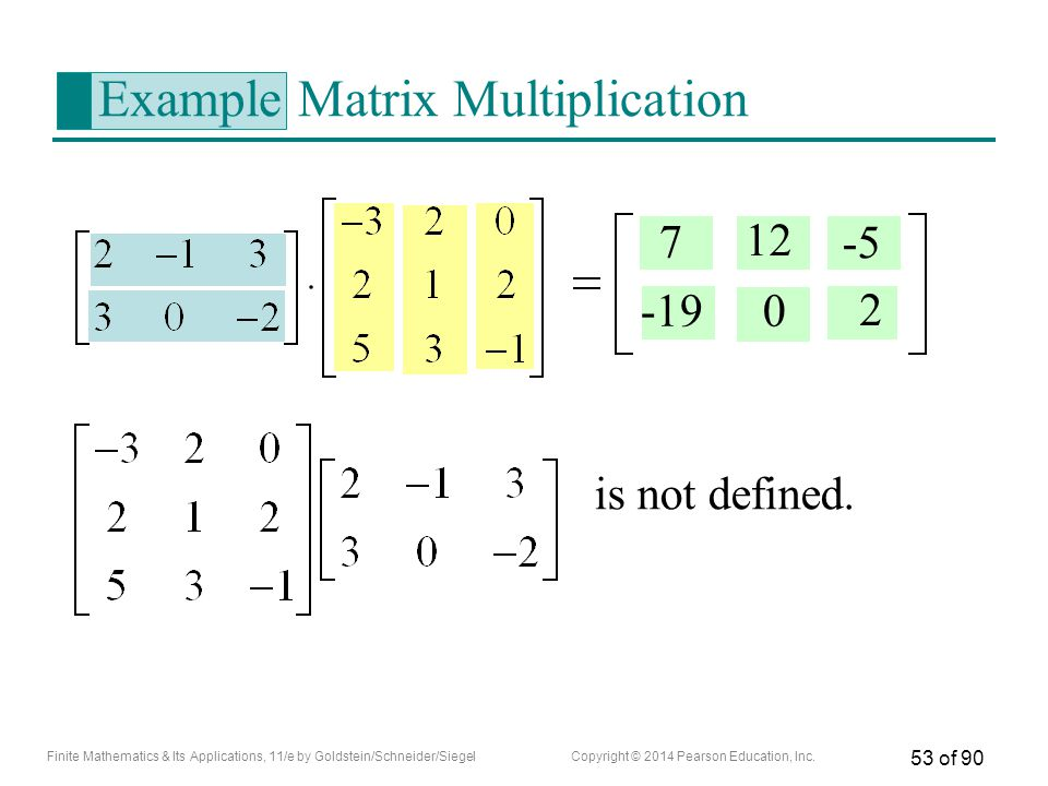 Example Matrix Multiplication