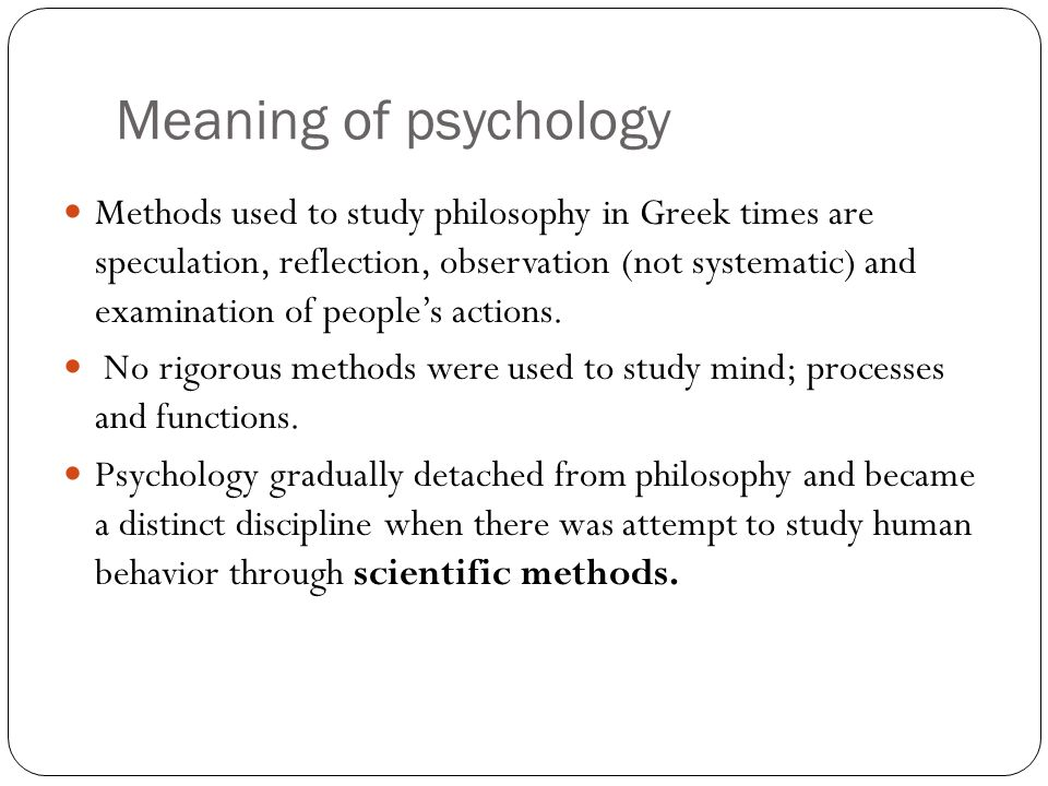Psychology definitions essays