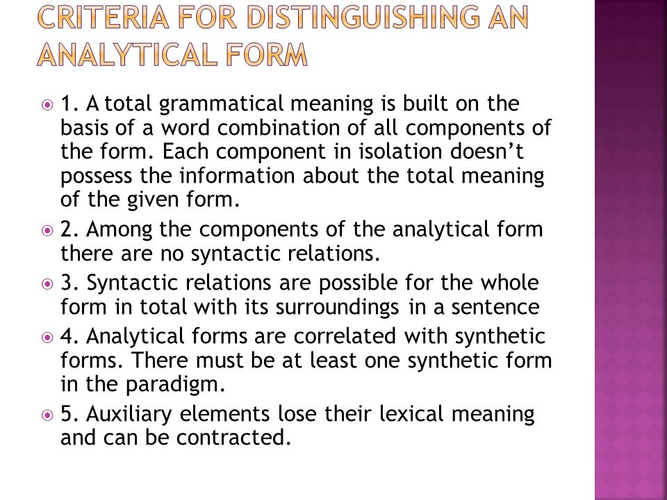 Criteria for distinguishing an analytical form