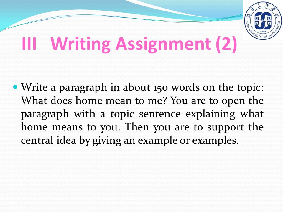 short essay writing sample interview