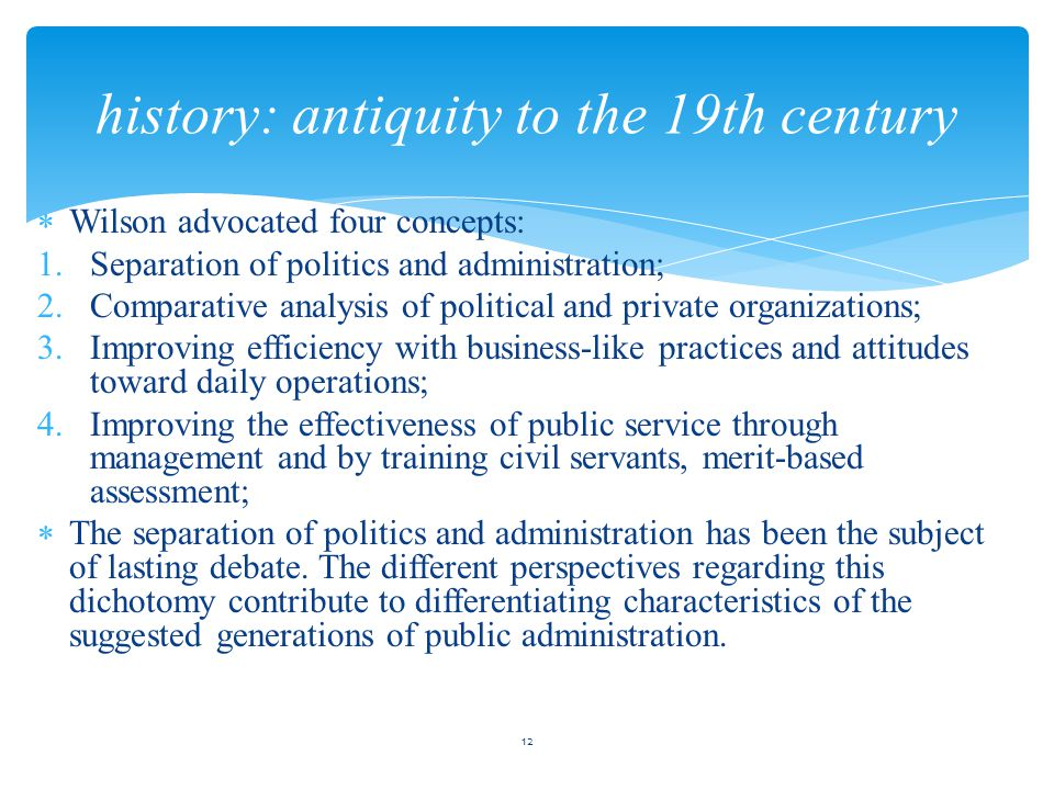 politics administration dichotomy a century debate essay The classical dichotomy essays the classical dichotomy essays 1045 words 5 pages the dominant economic theory from the 18th to 20th century politics administration dichotomy essay 752 words | 4 pages.
