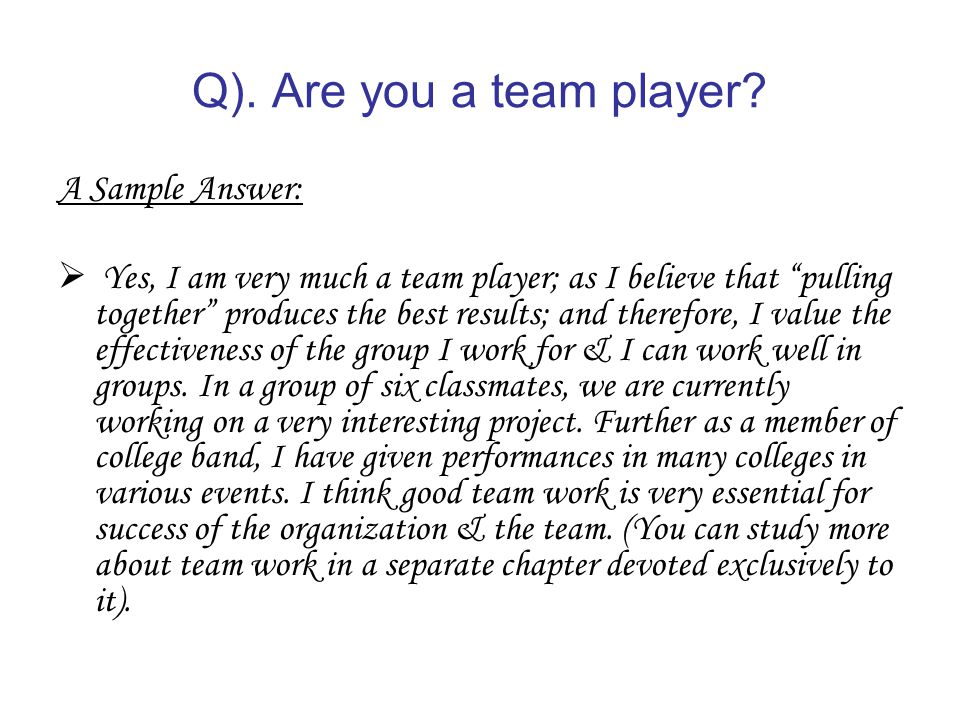 Q). Are you a team player A Sample Answer: