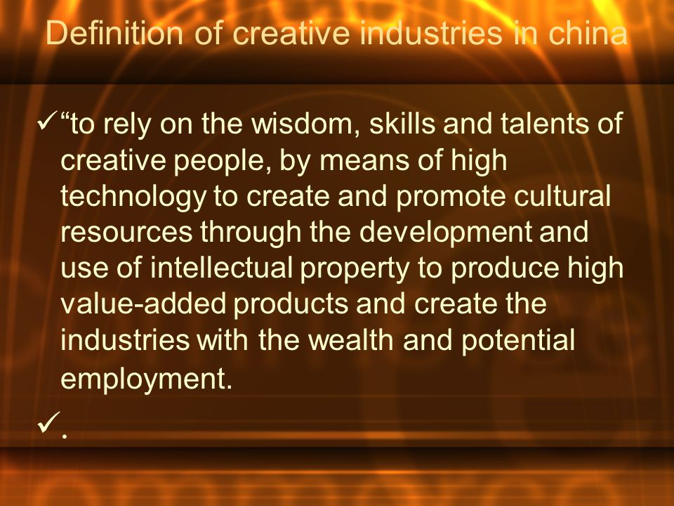 Creative Industries Intellectual Property Support