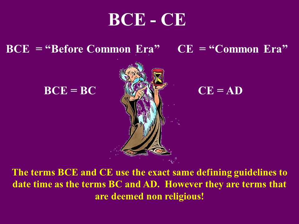 CE and BCE vs. AD and BC
