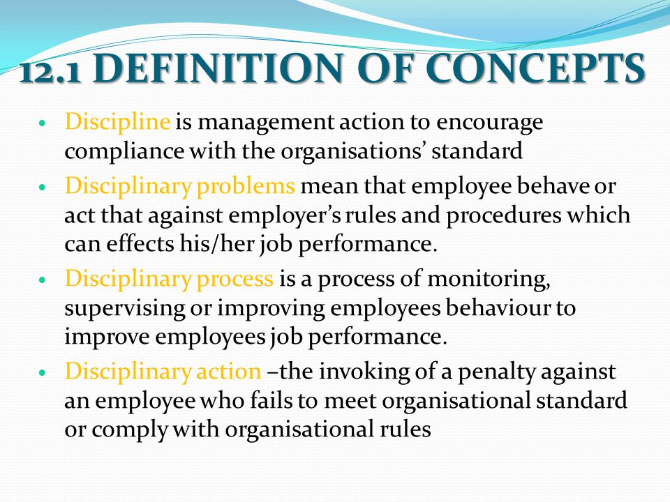 Rules for monitoring employees