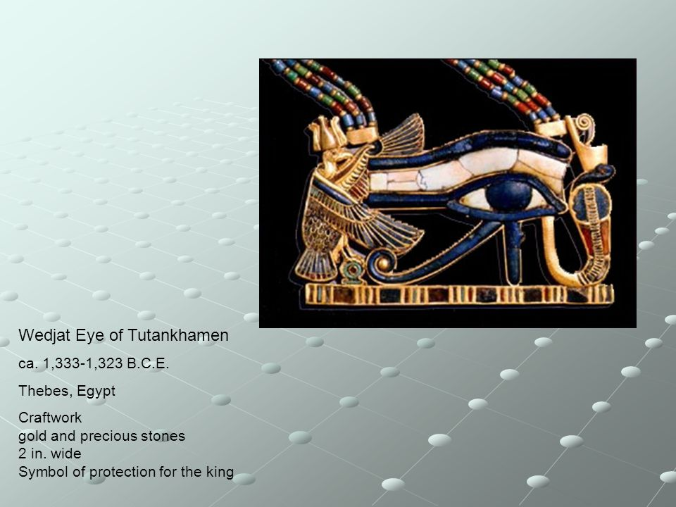 Wedjat Eye of Tutankhamen