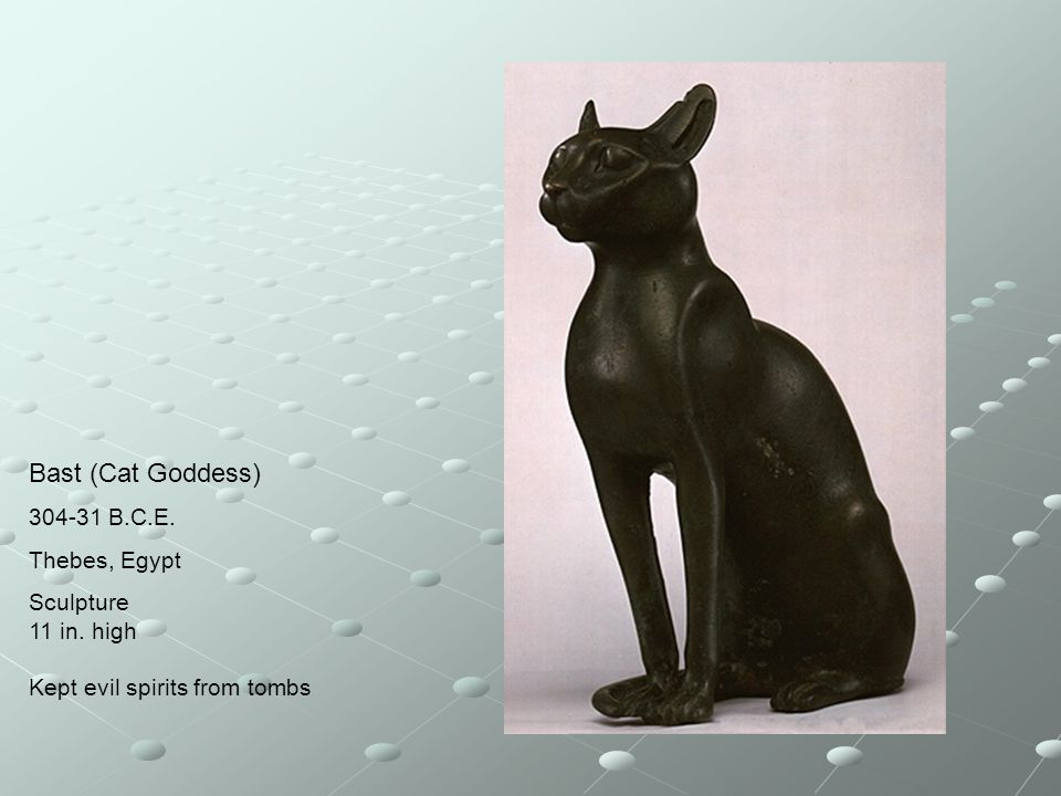 Bast (Cat Goddess) B.C.E. Thebes, Egypt Sculpture 11 in. high
