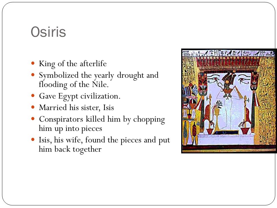 Osiris King of the afterlife