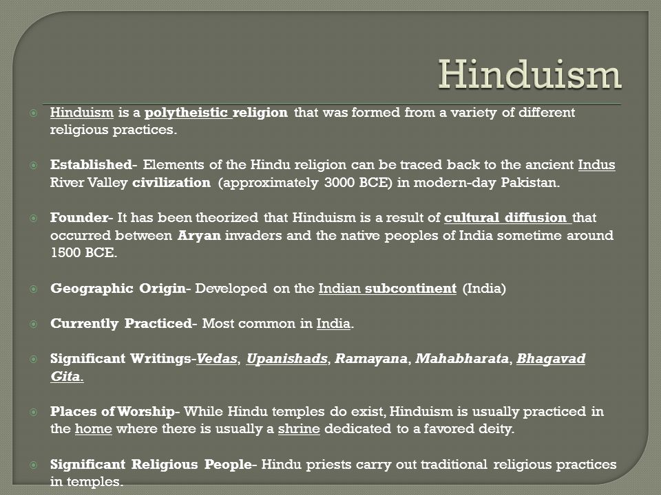 a study on indias native religious and cultural system hinduism The main indian religions, buddhism, hinduism,  the caste system is strictly enforced and all hindi's are expected to make an annual pilgrimage to a holy.