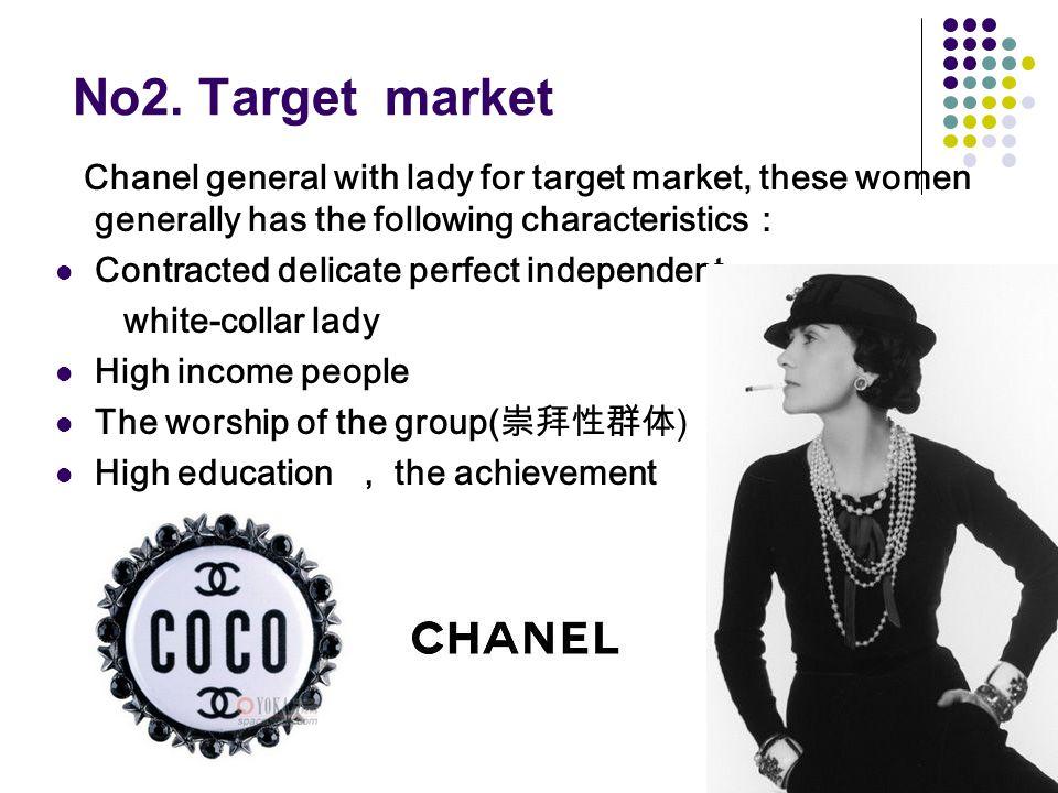 CHANEL MARKETING MIX No1.Introduction No2.Target market ...