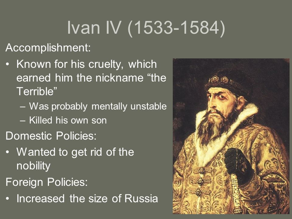 ivan iv essay In effect, ivan iv had founded a new russian empire despite being a devout orthodox christian ivan pursued a policy of toleration towards his many muslim subjects for many years ivan was.