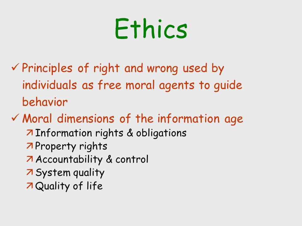 five moral dimensions of the information age Start studying bus 305 chapter 12 learn vocabulary, terms,  which of the five moral dimensions of the information age do the central business activities of.