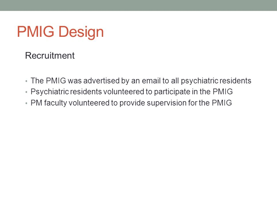 PMIG Design Recruitment