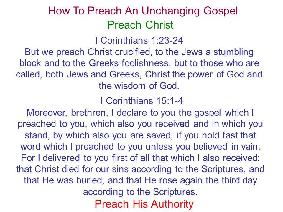How To Preach An Unchanging Gospel