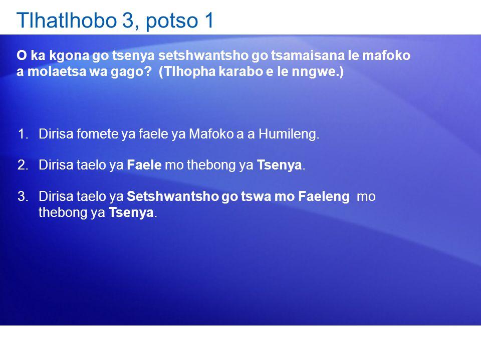 Tlhatlhobo 3, potso 1 O ka kgona go tsenya setshwantsho go tsamaisana le mafoko a molaetsa wa gago (Tlhopha karabo e le nngwe.)
