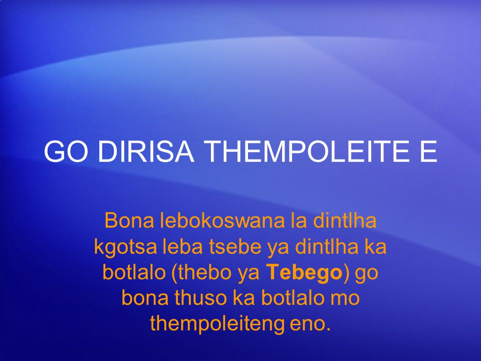 GO DIRISA THEMPOLEITE E
