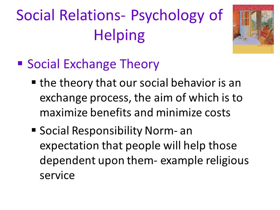 differences among social exchange theory the reciprocity norm and the social responsibility norm Unit 14 — social psychology  social exchange theory the theory that our social behavior is  social-responsibility norm an expectation that people will help.