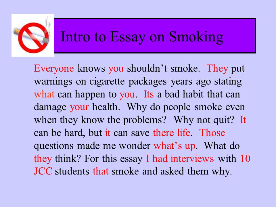introduction of an essay on smoking