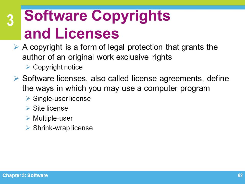 Computer Shrink Wrap License Agreement