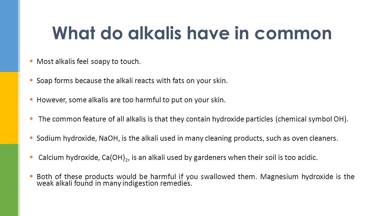 exploring alkalis aseel samaro ppt video online download