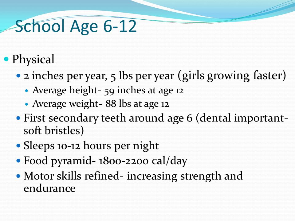 physical development age 7 12 A child between the ages of 7 and 12 years is fairly independent when it comes to physical activities, and his coordination and stability continue to.