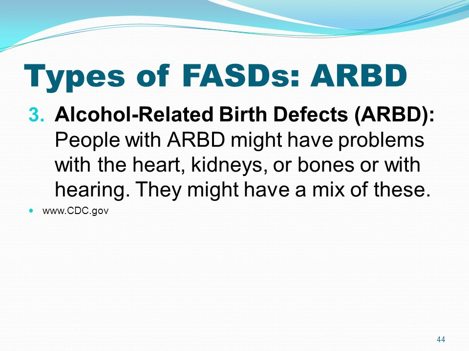 alcohol related birth defects in the 1990s