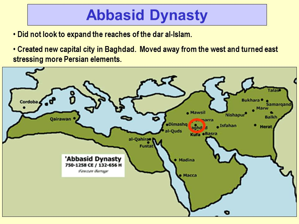 abbasid rule and civilization Discover the astounding scientific and cultural achievements of the abbasid  empire,  the study of western civilization traditionally follows a well-known but .