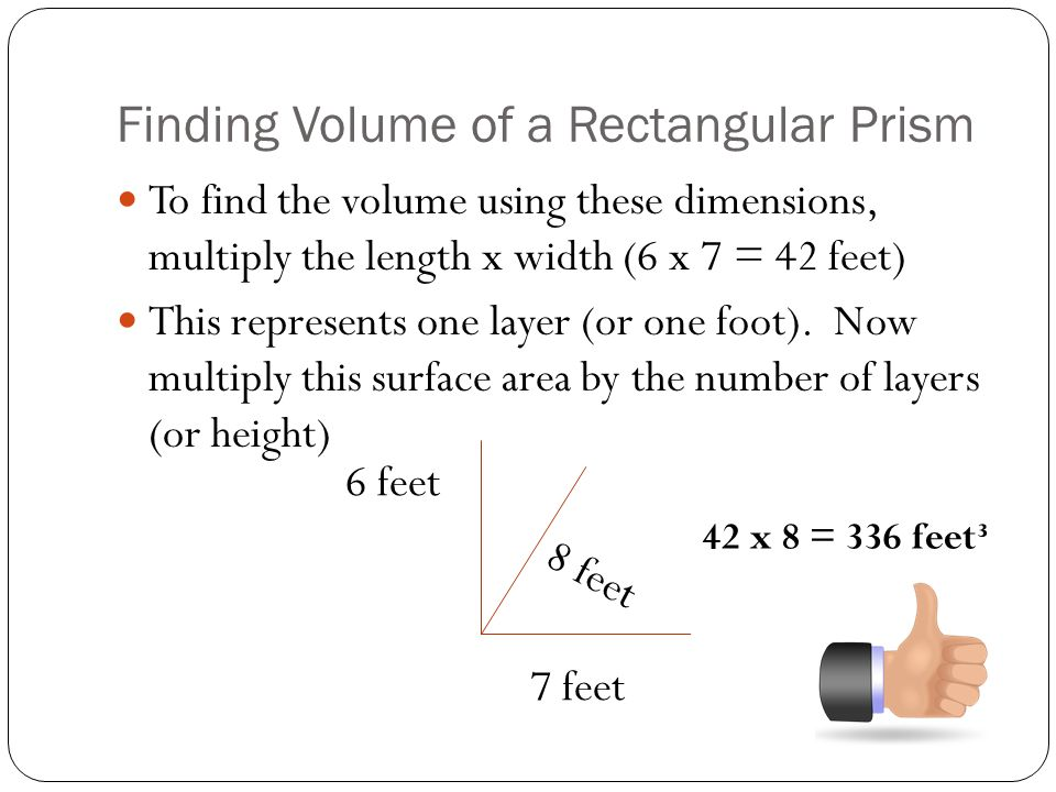 Finding Volume of a Rectangular Prism