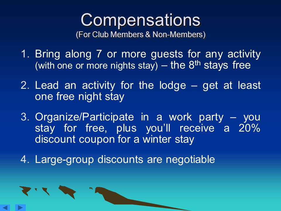 Compensations (For Club Members & Non-Members)