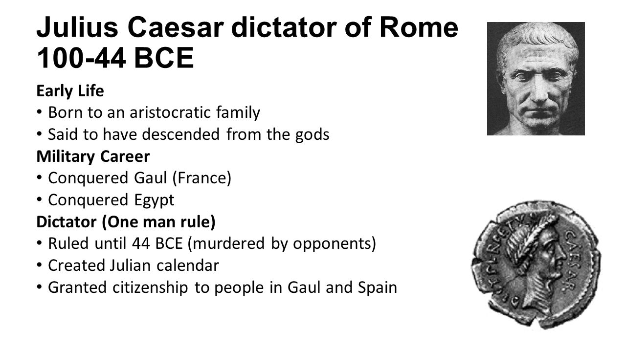 a study of the life and rule of julius caesar This is an answer key to accompany the study guide worksheet for act i of julius caesar this resource is part of the julius caesar unit and the english 10 course.
