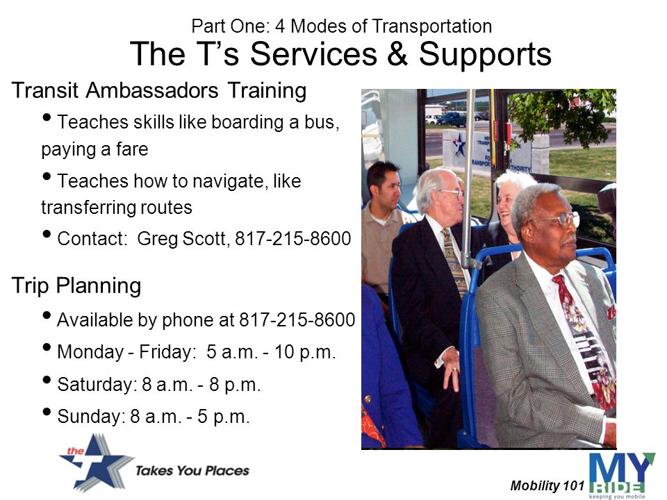 The T's Services & Supports