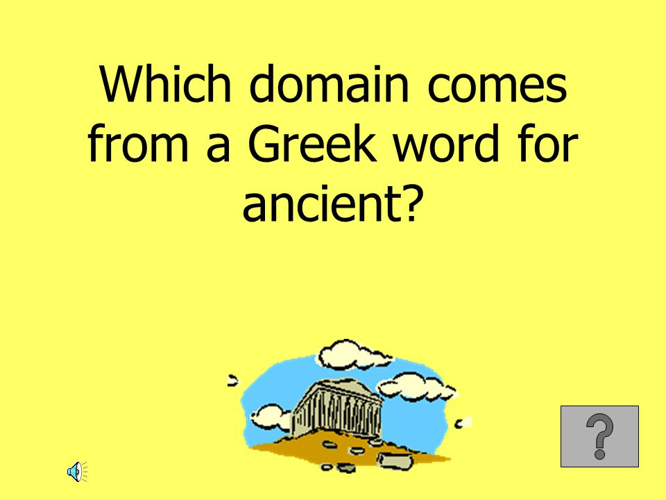 Which domain comes from a Greek word for ancient