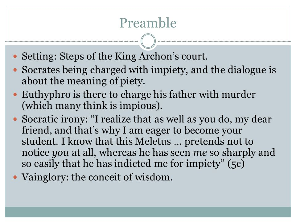 socrates holiness and justice Apology of socrates,  a warning that socrates is concerned with justice, not with words or anything else this is already putting the jury on notice.