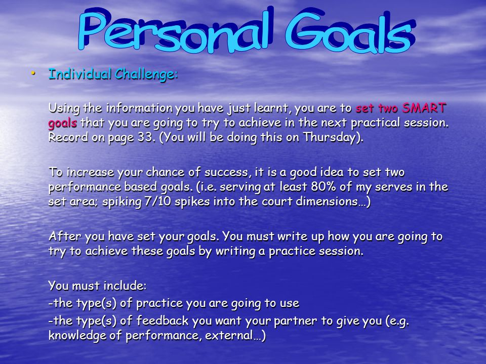 What are potential barriers to the achievement of these goals