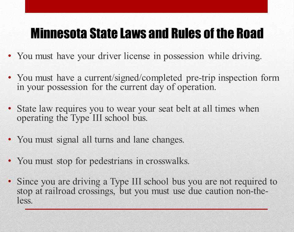 Nj state car inspection rules