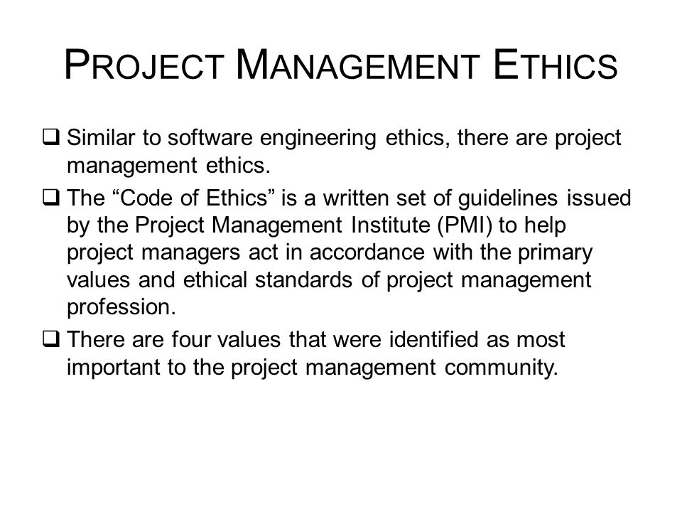 The importance of being ethical in project management