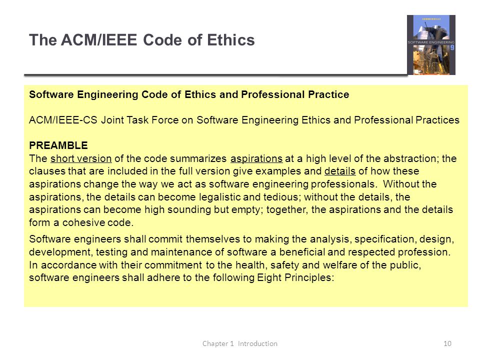 acm code of ethics The acm has updated its code of ethics and professional conduct, which is considered the standard for the computing profession, and has been adopted by computing professionals, organizations and technology companies around the world the association for computing machinery (acm) is the world's .