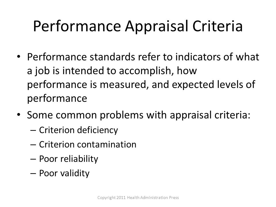 Performance Appraisal Criteria