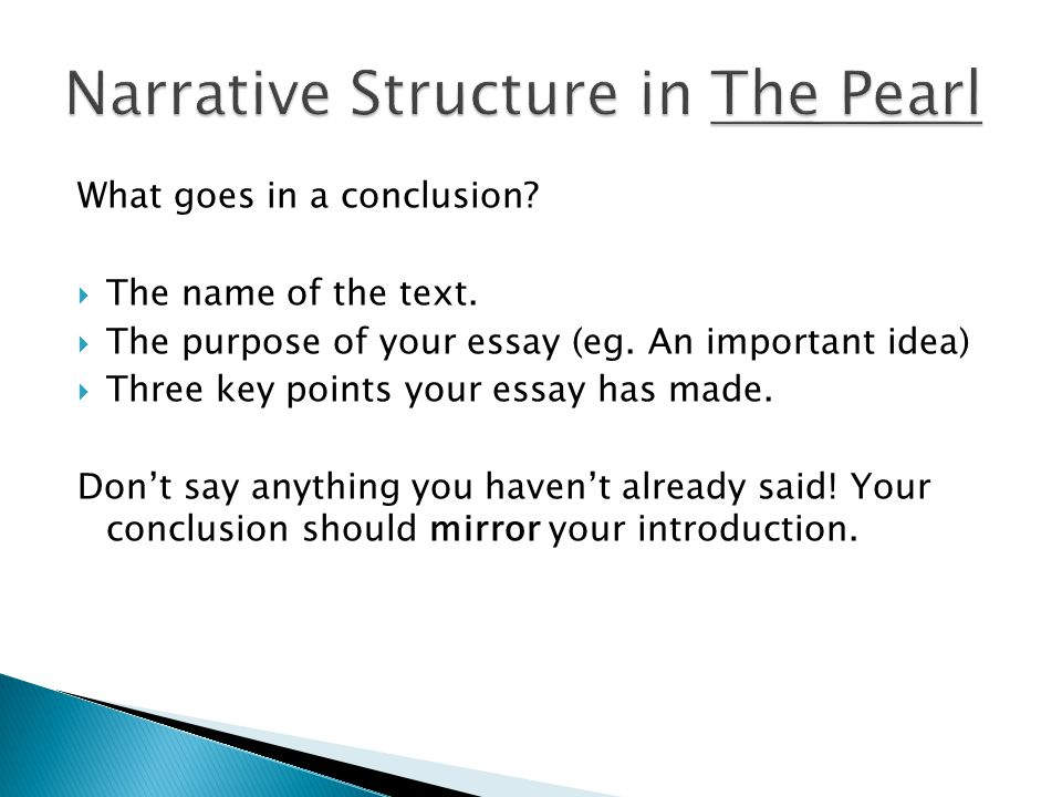 novel study the pearl ppt  narrative structure in the pearl