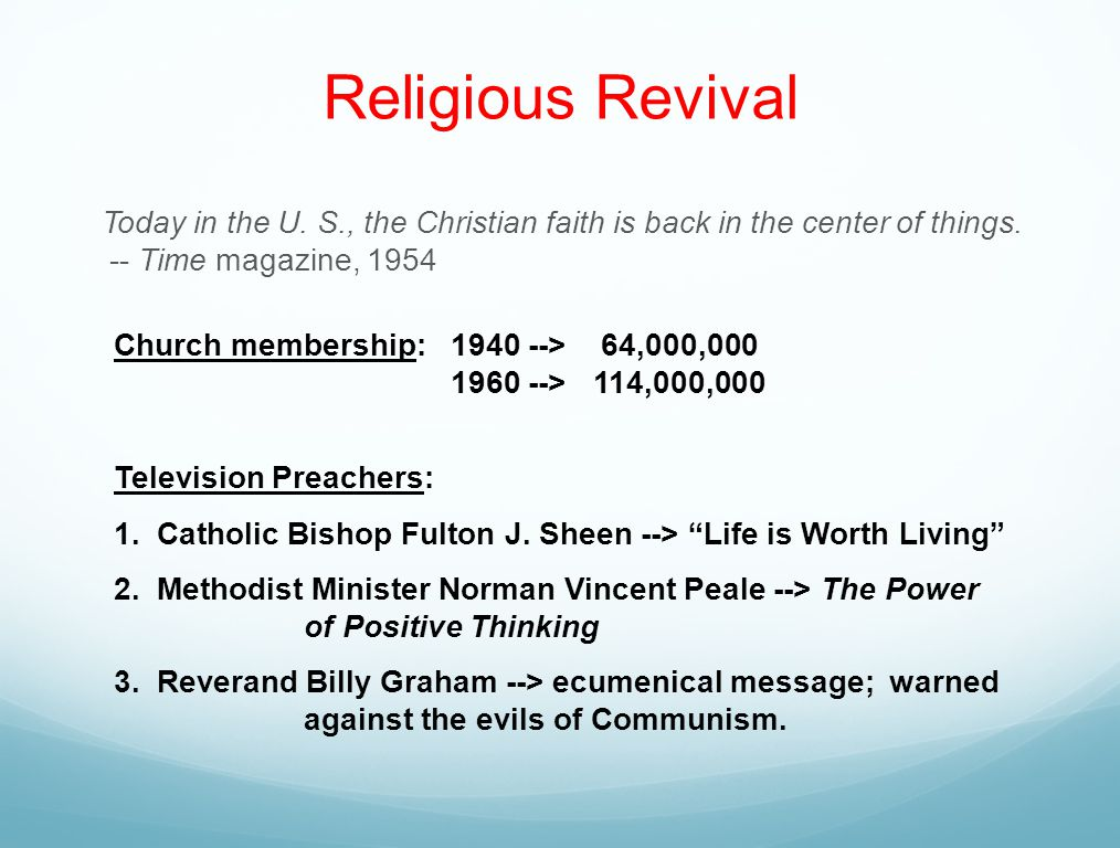 religious revival of the 1950s essay We will write a custom essay sample on religious toleration specifically for you for only $1638 $139/page order now  religious participation and religious organisations religious revival of the 1950s european colonization religious diversity the difference.