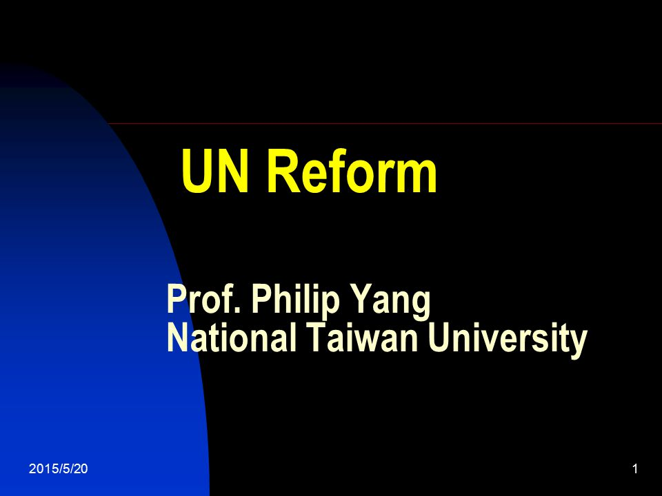 un reform The high promises of the un have remained unfulfilled: instead of a global community, we see conferences for heads of state and the proliferation of un agencies if.