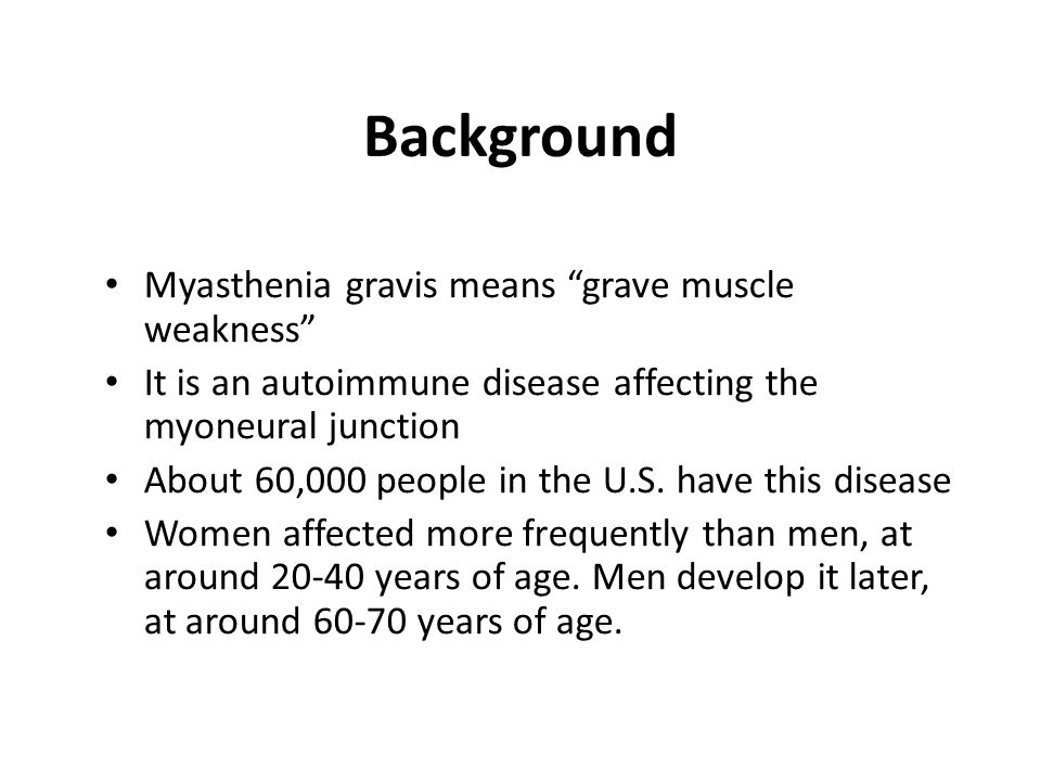 myasthenia gravis its diagonosis and treatment essay