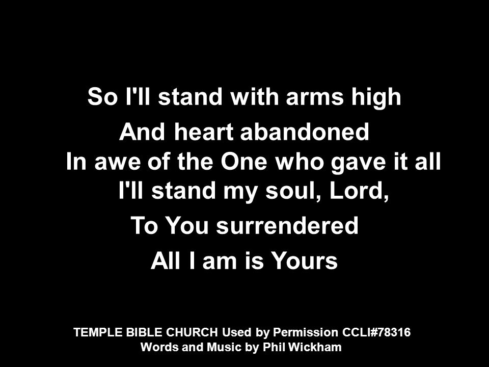 So I ll stand with arms high