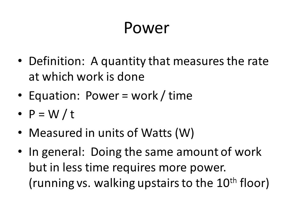 Work power and machines ppt video online download for Work floor meaning